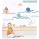 A Whale of a Time Wall Stickers